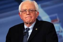 ساندرز ينسحب من سباق الانتخابات الرئاسية الأمريكية