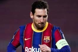 برشلونة يحدد موعد تجديد عقد ليونيل ميسي بشكل رسمي