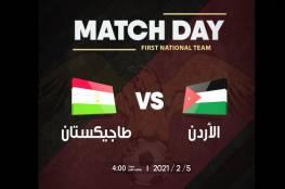 ملخص نتيجة مباراة الأردن وطاجيكستان الودية الثانية