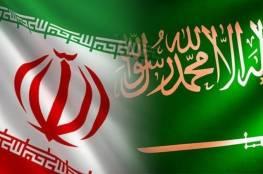طهران تكشف فحوى رسالة وصلتها من السعودية بعد مقتل سليماني..