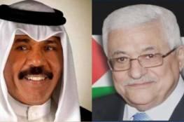 الرئيس يهنئ أمير الكويت بحلول عيد الأضحى المبارك
