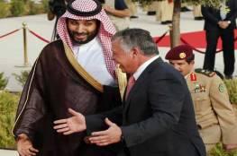 الأردن يخشى تنازل السعودية عن حق العودة الفلسطيني و مخاوف من اندفاعها نحو اسرائيل