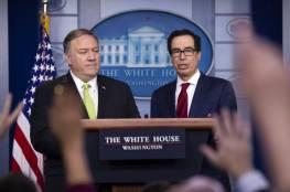 واشنطن ترفض طلب العراق بسحب قواتها بل تدرس زيادتها