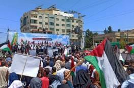 صور : عشرات الالاف يشاركون في مسيرات غاضبة في غزة ضد ضم الضفة