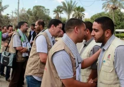 """قافلة """"أميال من الابتسامات"""" تستعد لإدخال عربات إسعاف متطورة الى غزة"""