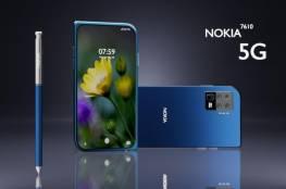 نوكيا تسعى إلى تعزيز قدراتها التنافسية في مجال شبكات اتصالات الجيل الخامس