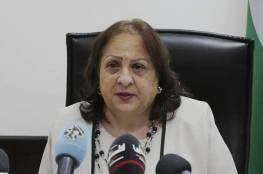 وزيرة الصحة تبحث مع نائب المنسق الأممي للشئون الانسانية الواقع الصحي في ظل كورونا