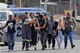 """لبنان: حزب الله و""""القوات اللبنانية"""" يتبادلان الاتهامات حول أحداث بيروت.. والداخلية تعلق"""
