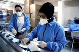 """""""الصحة بغزة"""" تنشر أسعار كافة المستلزمات الطبية الوقائية من """"كورونا"""""""