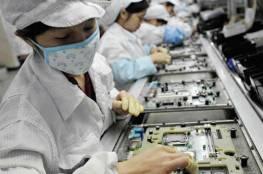 الصين تعلن خطة خمسية تركّز على الاقتصاد المحلي والتكنولوجيا