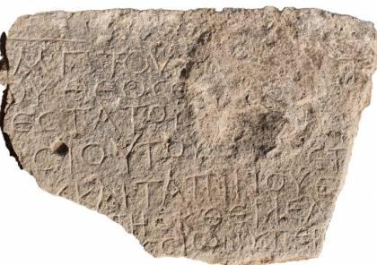 الطيبة: اكتشاف إطار باب كنيسة عليه نقش يوناني يحمل اسم المسيح