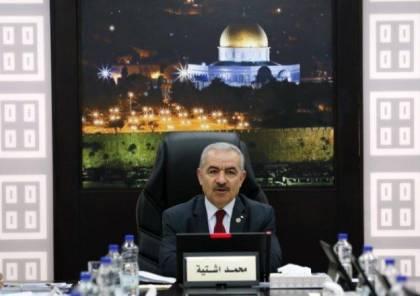"""اشتية: الهدم في القدس """"جريمة حرب"""""""