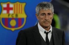 """برشلونة يحسم مصير مدربه بعد """"فضيحة"""" البايرن"""