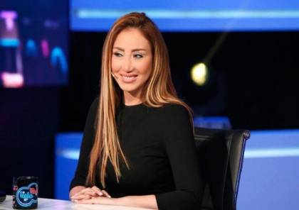 مصر.. حظر الإعلامية المصرية ريهام سعيد من الظهور