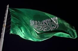 السعودية تتحدث عن موقفها من قضية الصحراء وجهود المغرب