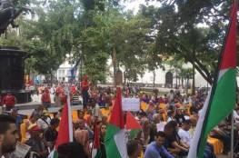 منصة تضامنية مع الشعب الفلسطيني في كاراكاس بفنزويلا
