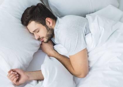 وظيفة تدفع لك المال مقابل النوم!