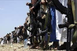 حكم حوثي بإعدام 75 قائدا بالقوات الحكومية