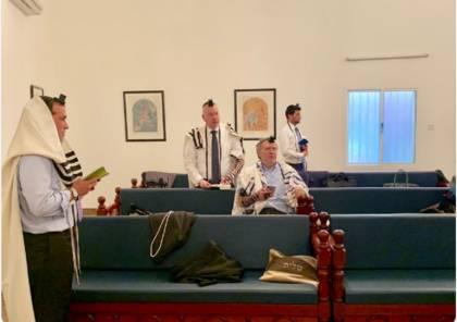 """فيديو: غرينبلات يشارك في احتفالات يهودية بكنيس في البحرين ويردد """"شعب اسرائيل حي"""""""