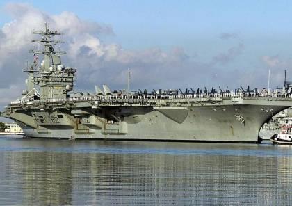 واشنطن توضح  سبب عودة حاملة الطائرات للخليج