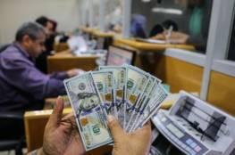 مرفق الرابط.. نشر رابط فحص الأسماء المستفيدة من المنحة القطرية 100$ للاسر الفقيرة بغزة