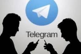 ميزة جديدة من تليغرام على مختلف المنصات