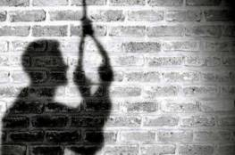 تزايد حالات الانتحار بالعالم العربي.. الأسباب وسبل المواجهة