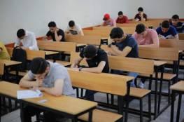 غزة : طلاب يعتصمون في جامعاتهم بعد حرمانهم من الامتحانات