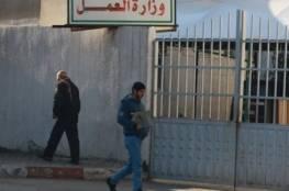 وزارة العمل بغزة وفرت 94 ألف فرصة عمل ما بين 2007 و2020