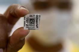 الصحة العالمية تستأنف التجارب السريرية حول الهيدروكسي كلوروكين