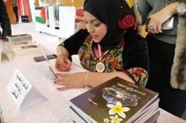 وزير الثقافة يدين اعتقال الشاعرة المقدسية رانيا حاتم