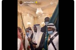 فيديو .. حفل زواج محمد بكر كامل من البداية حتى النهاية