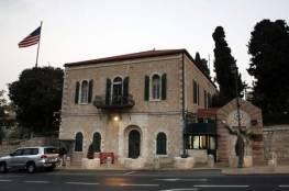 واشنطن ترد على تصريحات بينت: ملتزمون بإعادة فتح القنصلية الأميركية في القدس