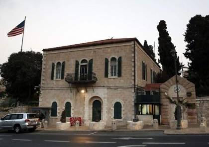 نواب عرب في الكنيست يطالبون وزير الخارجية الأميركي بإعادة فتح القنصلية في القدس