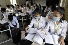 اغلاق مدارس فيتنام لمنع تفشي فيروس كورونا