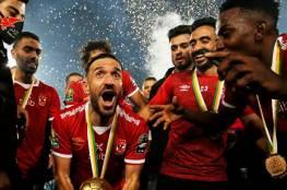 """""""فيفا"""" يهنئ الأهلي بفوز نهائي أفريقيا"""