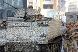 الجيش اللبناني يصدر بيانا حول أحداث بيروت
