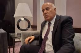 الرجوب: القضية الفلسطينية تمر بمرحلة صعبة والرئيس عازم على عقد الانتخابات