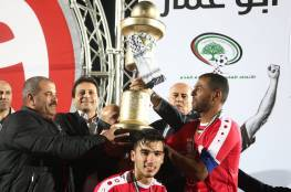 """الوطنية موبايل واتحاد كرة القدم يتوجان """"مركز بلاطة"""" بطلا لكأس الشهيد أبو عمار"""