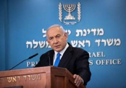 """""""الإيرانيون يحتفلون اليوم"""".. نتنياهو مشككا بأهلية بينيت ولابيد: كيف ستقاومون قيام دولة فلسطينية؟"""
