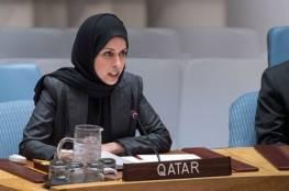 قطر تجدد التأكيد على أن حل القضية الفلسطينية يقوم على إنهاء الاحتلال وتحقيق حل الدولتين