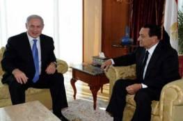 نتنياهو يدعم علنًا اقامة دولة فلسطينية بسيناء وغزة ولماذا كشف مبارك الان الاقتراح الإسرائيلي؟