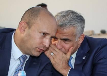 تقدم مفاوضات تشكيل ائتلاف من 7 أحزاب يهدد بعزل نتنياهو