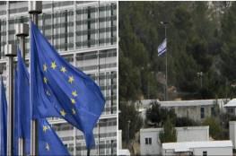 استطلاع يشير إلى ازدياد التأييد لإسرائيل في دول أوروبا