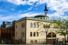 موعد عيد الفطر 2021 في السويد