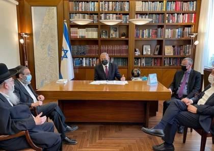 نتنياهو يدعو قادة كتلة اليمين إلى اجتماع عاجل لهذا السبب...