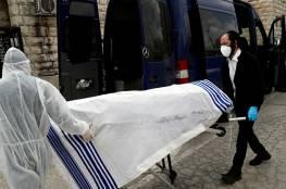 الموت في الأرض المقدسة... كورونا يغير طقوس الدفن عند المسلمين واليهود