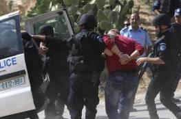 القبض على 14 مطلوبا للعدالة في بيت لحم