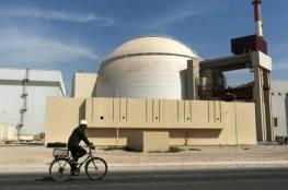 """تطور خطير.. يديعوت تكشف: """"إسرائيل"""" بدأت استعدادات عملية لمهاجمة منشآت إيران النووية"""