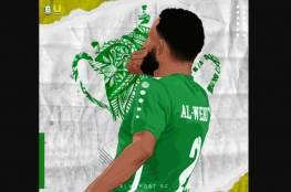ملخص أهداف مباراة الوحدات والفيصلي في الدوري الأردني 2021